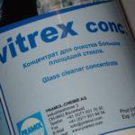 Концентрат для стекла VITREX