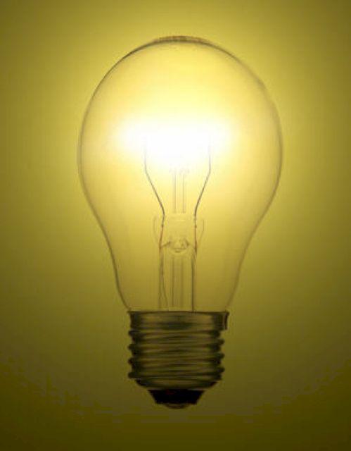 Лампа – кто бы мог подумать