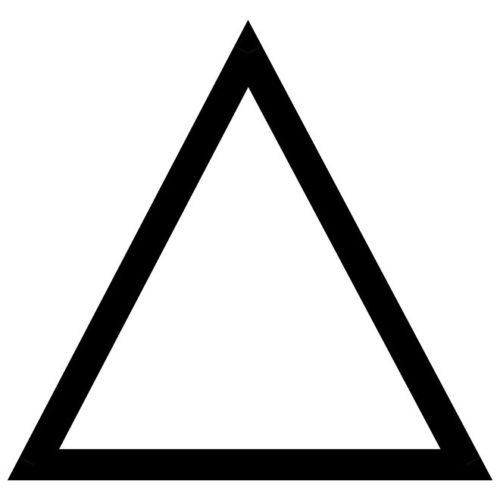 Пустой треугольник