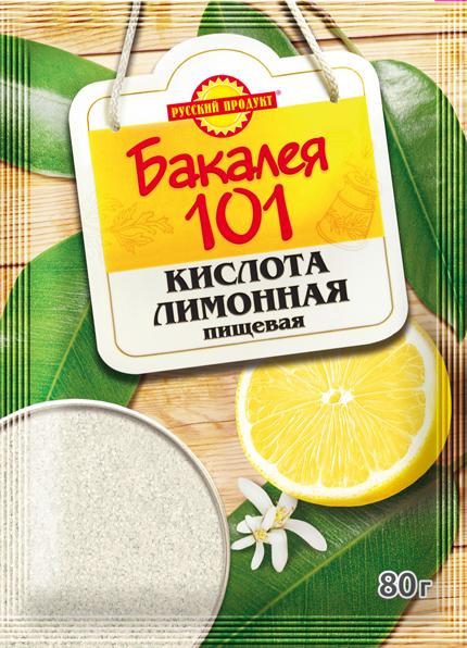 Лимонная кислота хороша для стеклянных колб