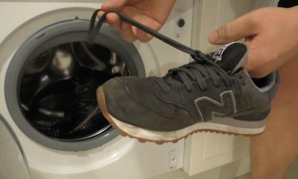 Не забудьте убрать шнурки
