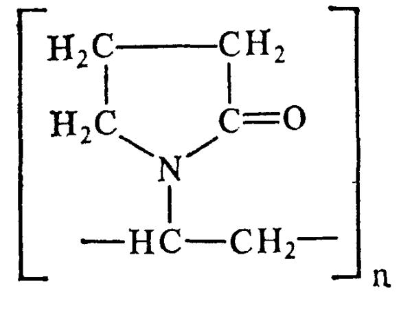 Поливинилпирролидон