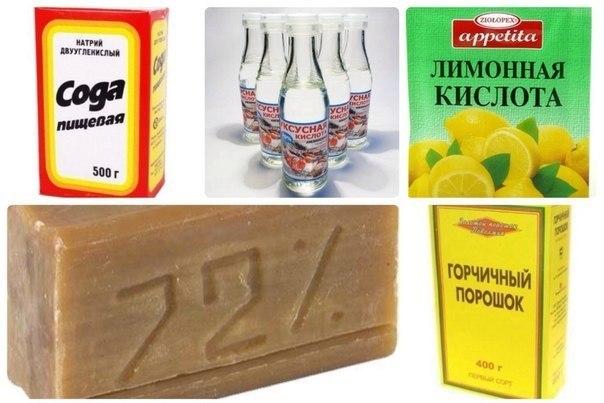 Литература Посоветуйте кондиционер для белья из соды и лимонной кислоты города