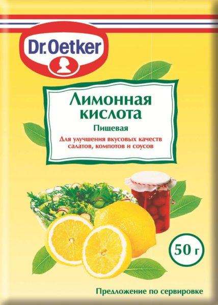 Можно использовать лимонную кислоту