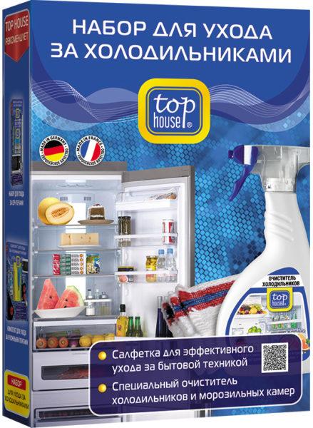 Набор для ухода за холодильником
