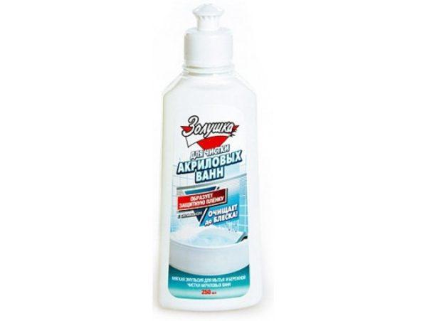 Золушка —специальное чистящее средство для акриловых ванн и раковин