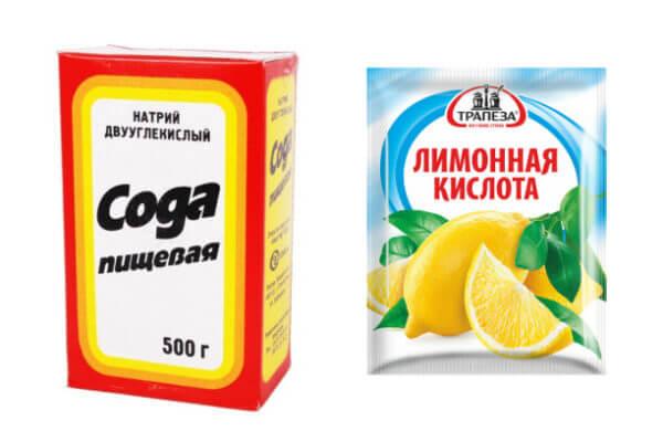 Сода + лимонная кислота