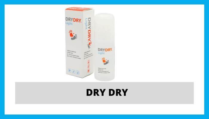 антиперспирант dry dry