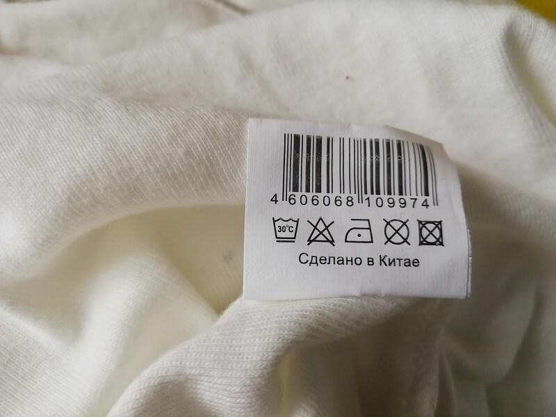 Пример ярлыка с символами на швейном изделии
